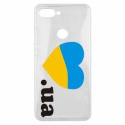 Чехол для Xiaomi Mi8 Lite Народився в Україні