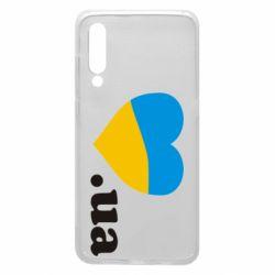 Чехол для Xiaomi Mi9 Народився в Україні