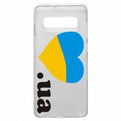 Чохол для Samsung S10+ Народився в Україні