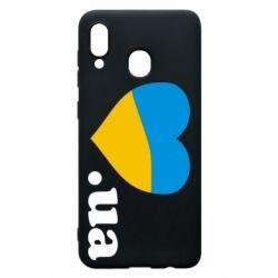 Чохол для Samsung A20 Народився в Україні