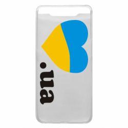 Чохол для Samsung A80 Народився в Україні