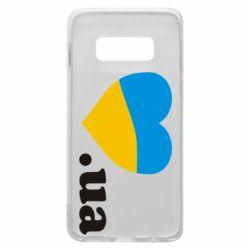 Чохол для Samsung S10e Народився в Україні