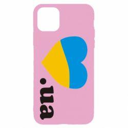 Чохол для iPhone 11 Народився в Україні
