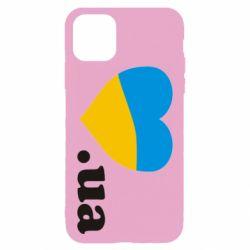 Чохол для iPhone 11 Pro Народився в Україні