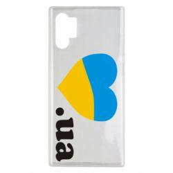 Чохол для Samsung Note 10 Plus Народився в Україні