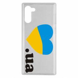 Чохол для Samsung Note 10 Народився в Україні
