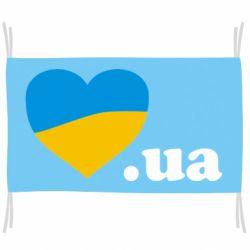 Прапор Народився в Україні