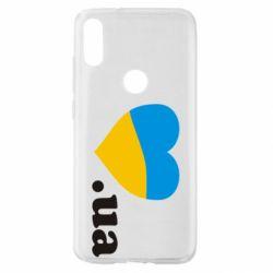 Чехол для Xiaomi Mi Play Народився в Україні