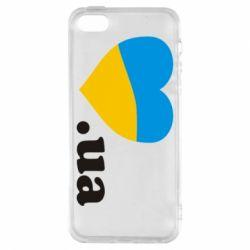Чохол для iphone 5/5S/SE Народився в Україні