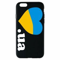 Чохол для iPhone 6/6S Народився в Україні