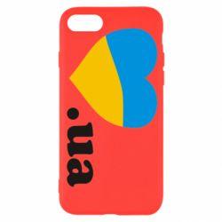 Чохол для iPhone 8 Народився в Україні