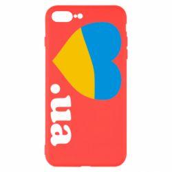 Чохол для iPhone 8 Plus Народився в Україні