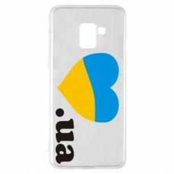 Чохол для Samsung A8+ 2018 Народився в Україні