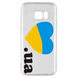Чохол для Samsung S7 Народився в Україні