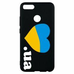 Чехол для Xiaomi Mi A1 Народився в Україні
