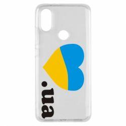 Чехол для Xiaomi Mi A2 Народився в Україні