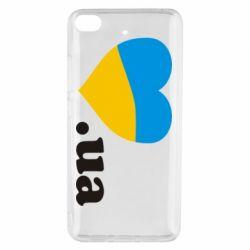 Чехол для Xiaomi Mi 5s Народився в Україні