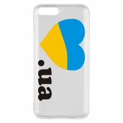 Чехол для Xiaomi Mi6 Народився в Україні