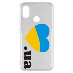 Чехол для Xiaomi Mi8 Народився в Україні
