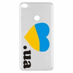 Чехол для Xiaomi Mi Max 2 Народився в Україні