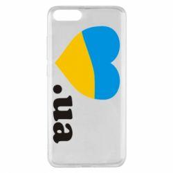Чехол для Xiaomi Mi Note 3 Народився в Україні