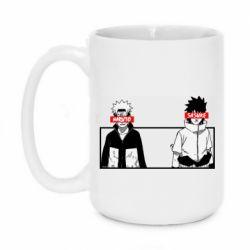 Кружка 420ml Naruto and Sasuke