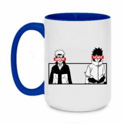Кружка двухцветная 420ml Naruto and Sasuke