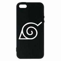 Чохол для iphone 5/5S/SE Натуро