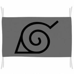 Прапор Натуро
