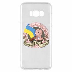 Чехол для Samsung S8 Настоящий казак