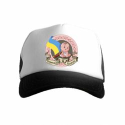 Детская кепка-тракер Настоящий казак