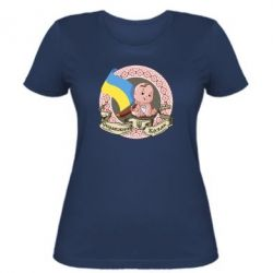 Женская футболка Настоящий козак