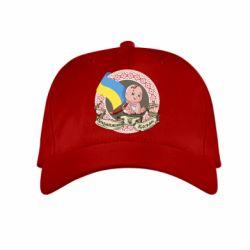 Детская кепка Настоящий козак - FatLine