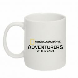 Кружка 320ml National Geographic Adventurers of the year