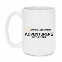 Кружка 420ml National Geographic Adventurers of the year