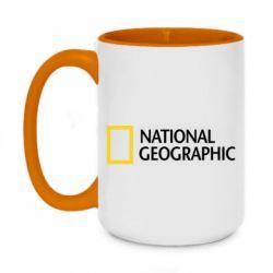 Кружка двухцветная 420ml National Geographic logo