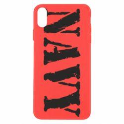 Чохол для iPhone Xs Max NAVY