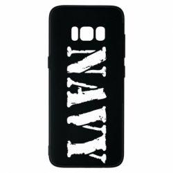 Чохол для Samsung S8 NAVY