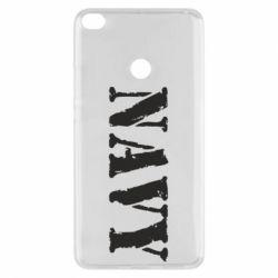 Чохол для Xiaomi Mi Max 2 NAVY