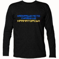 Футболка с длинным рукавом Найкраще місто Краматорськ - FatLine