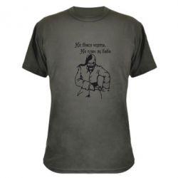Камуфляжная футболка Не бійся чорта
