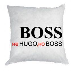 Подушка Не Hugo, но Boss - FatLine