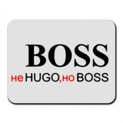 Коврик для мыши Не Hugo, но Boss - FatLine