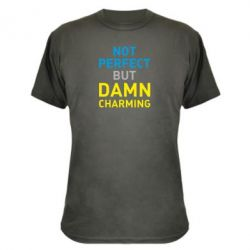 Камуфляжная футболка Не идеальный, но чертовски обаятельный
