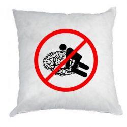 Подушка Не люби мне мозг! - FatLine