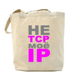 Сумка Не TCP моё IP - FatLine