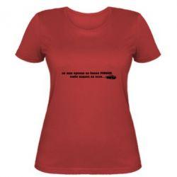 Жіноча футболка Не чекай принца