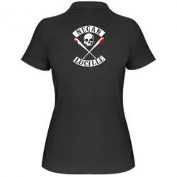 Женская футболка поло Negan Lucille