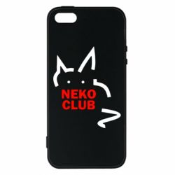 Чохол для iphone 5/5S/SE Neko Club