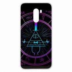 Чохол для Xiaomi Pocophone F1 Neon Bill Cipher - FatLine